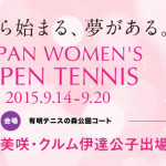 Tenis – 14 – 20 septembrie 2015